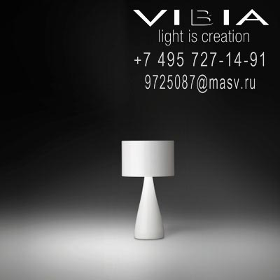 Vibia JAZZ 3 x G9 230V 33W Eco <br> 3 x COMPACT FLUORESCENT G9 230V 7W