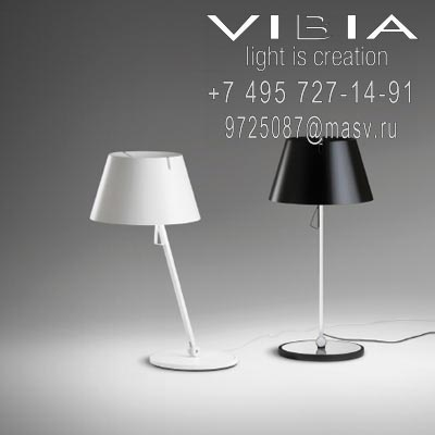Vibia GIRO 1 x E27 230V 60WX <br> 1 x COMPACT FLUORESCENT E27 230V 11W