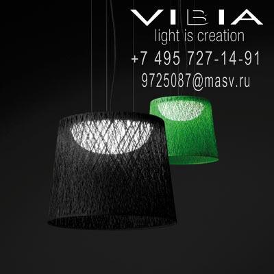Vibia WIND 1 x 2GX13 230V 40W (T5C)