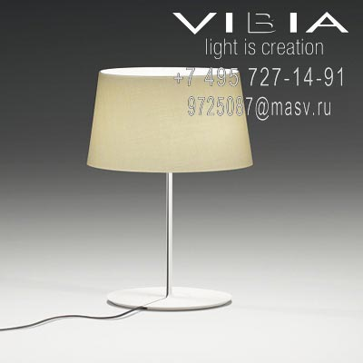 Vibia WARM 3 x COMPACT FLUORESCENT E27 230V 16W (PHILIPS SOFTONE-DOBLE ENVELOPE)