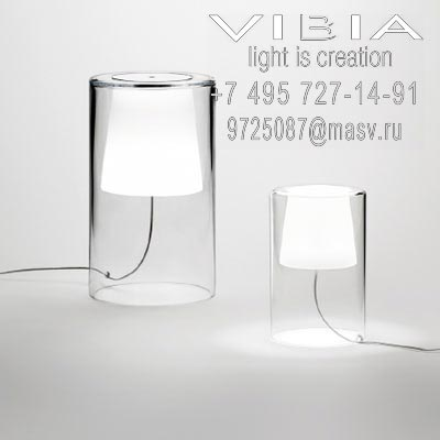 Vibia JOIN 1 x G9 230V 48W Eco <br>