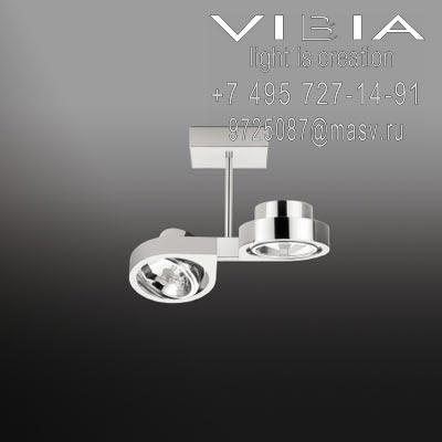 Vibia CORNER 2 x QR-CBC51 12V 50W ALU (REFLECTOR WITHOUT GLASS) <br>