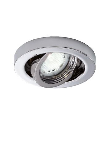 Встраиваемый спот (точечный светильник) Fabbian Venere D55 F56 11