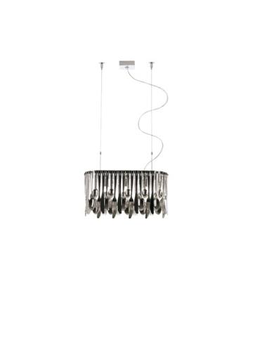 Подвесной светильник Fabbian Hungry D76 A01 15