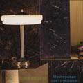 Trave Bert Frank guatemala marble, 30cm, H39cm настольная лампа