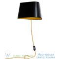 Grand Nuage DesignHeure yellow, 43cm подвесной светильник Sngnnj