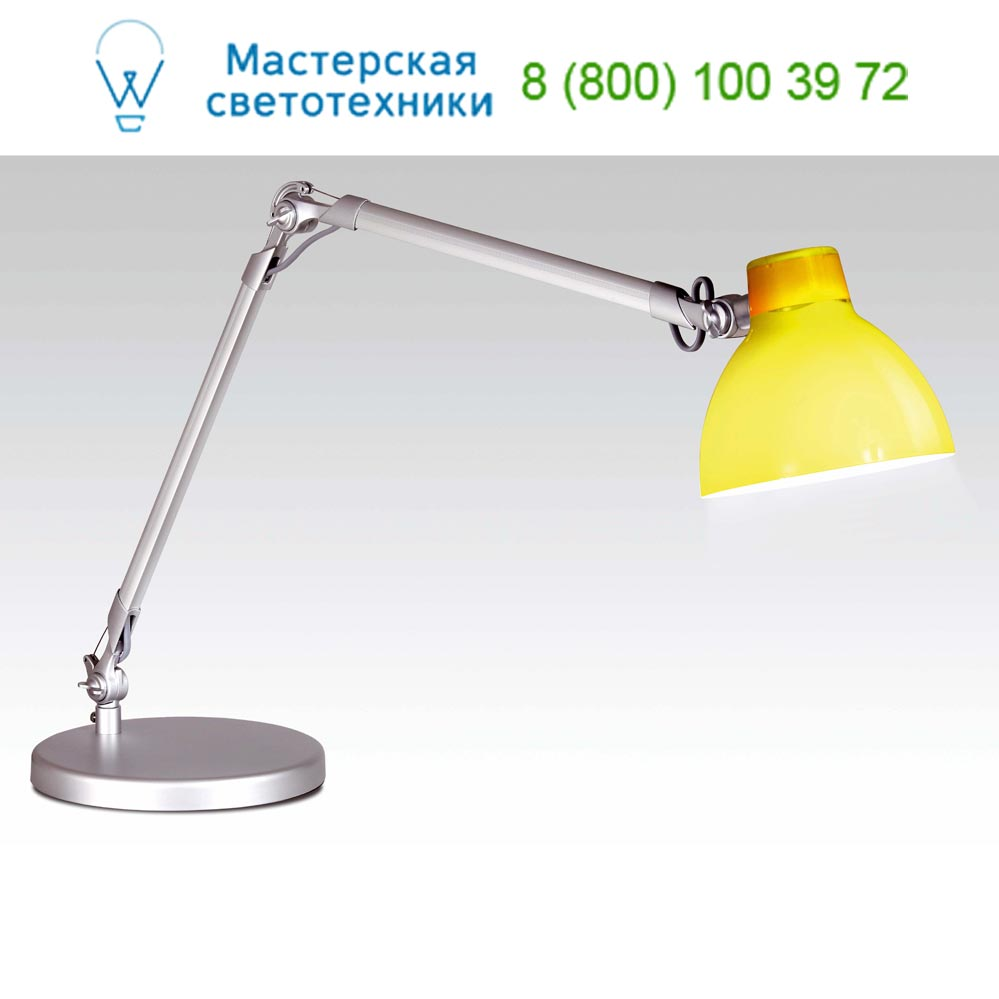 51172 SELENE Yellow office reading lamp Faro,светильник