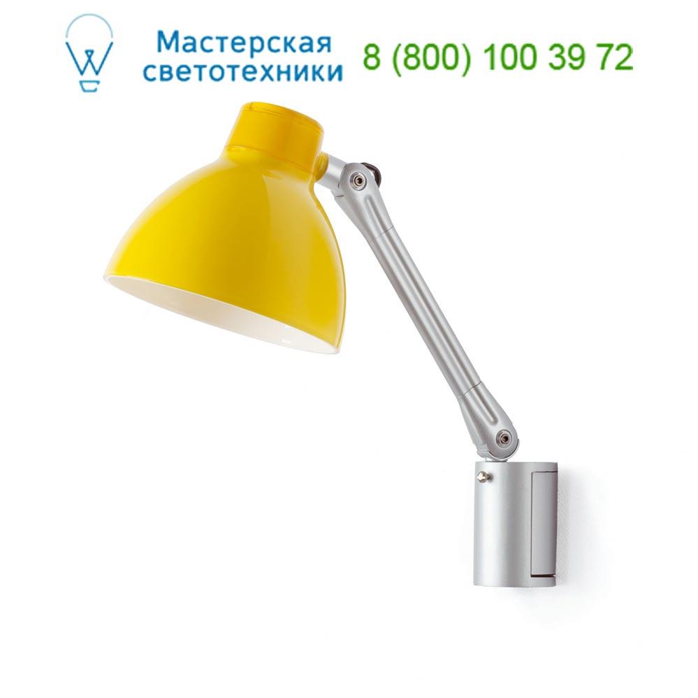 51182 SELENE Yellow wall lamp Faro,светильник