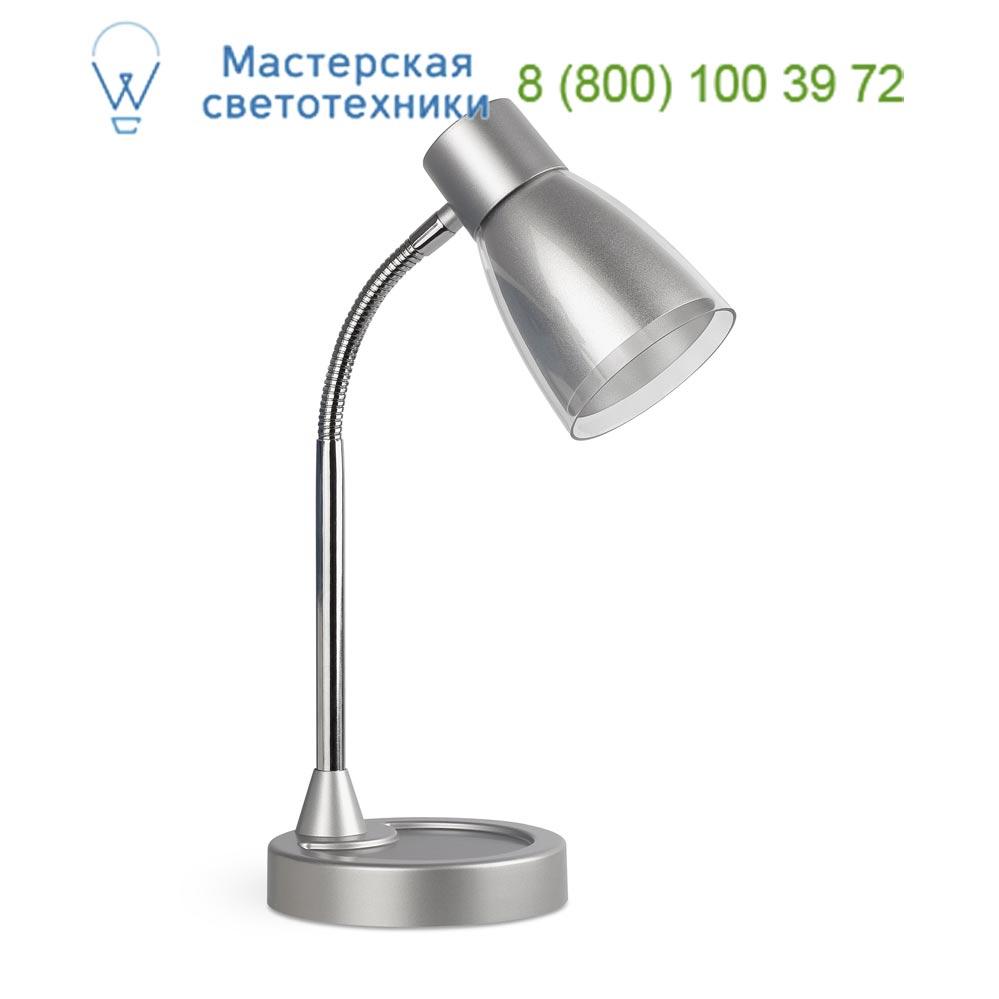 51966 ALADINO LED Grey office table clip lamp Faro,светильник