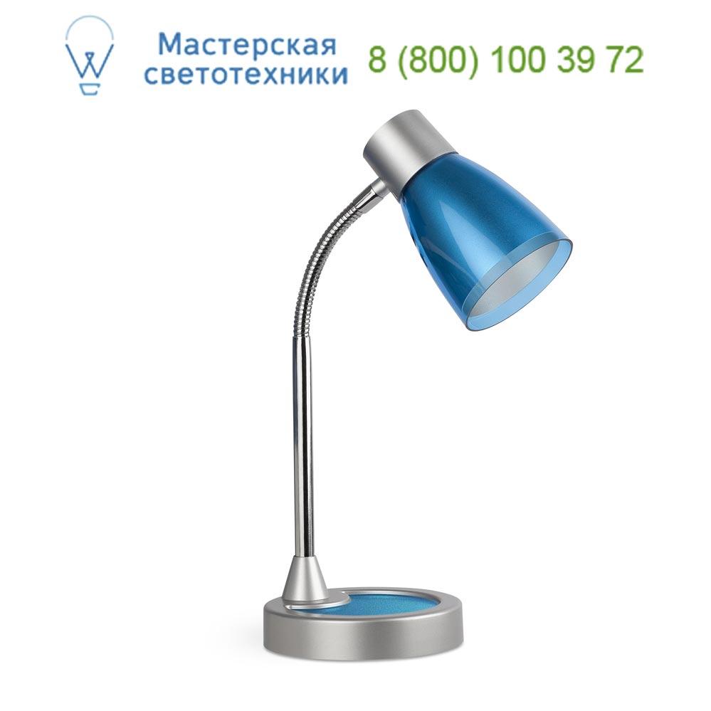 51967 ALADINO LED Blue office reading lamp Faro,светильник