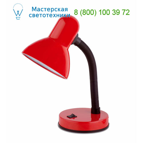 52009 Sam, FLEXO ROJO 1 x E27 40W, 1 x E27 40W, офисный светильник, Faro Barcelona, Испания