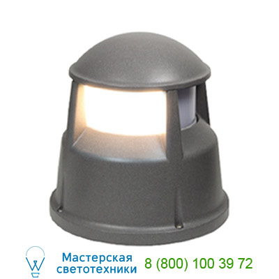 Elmo 180° Ghidini уличный светильник GH1311.LRXO300EN