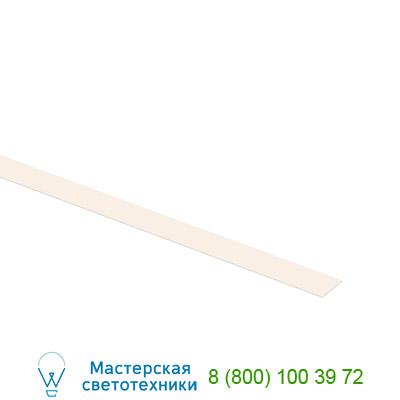 Traccia 250 Ghidini уличный светильник GH1530.BGXA300EL