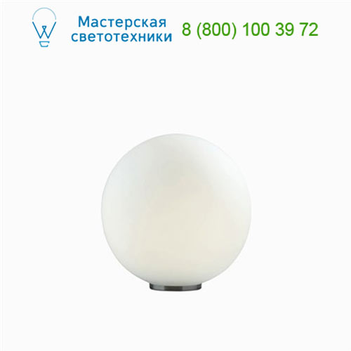 000206 Ideal Lux