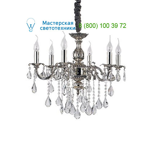 002408 Ideal Lux