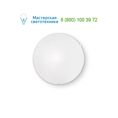 007960 Ideal Lux