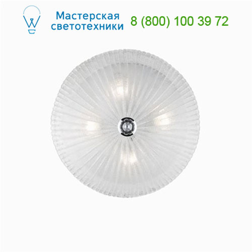 008615 Ideal Lux