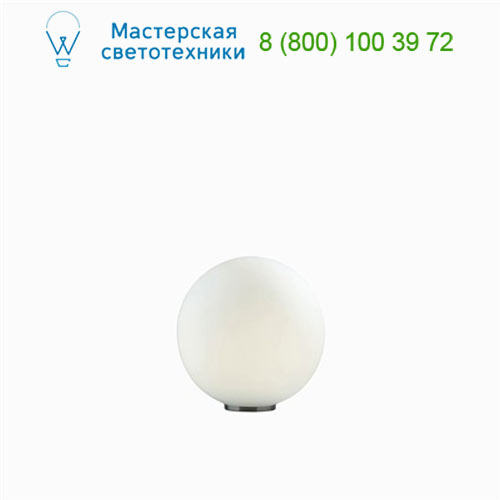 009155 Ideal Lux