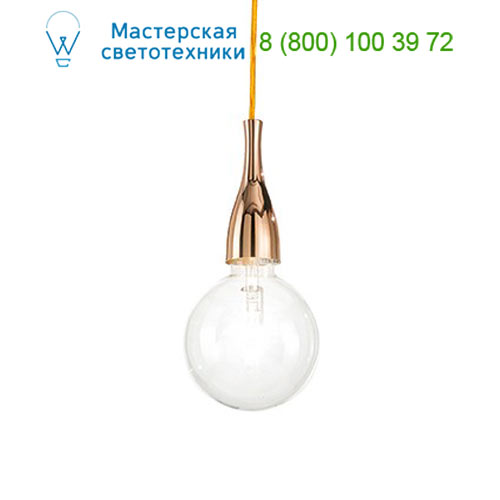 009391 Ideal Lux