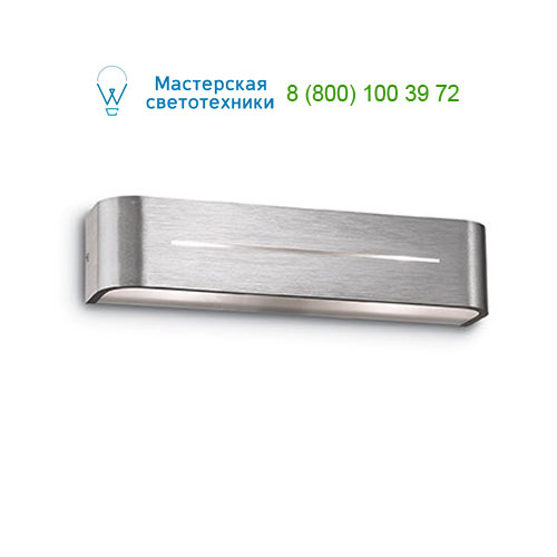 009940 Ideal Lux
