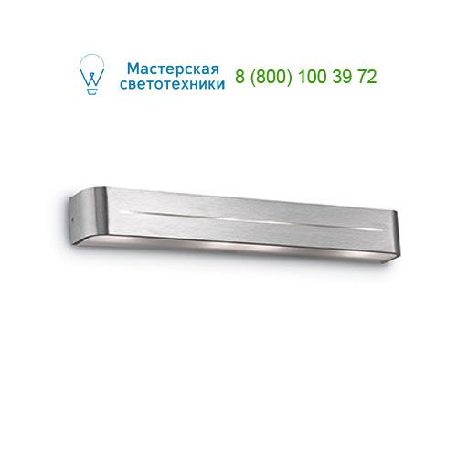 009957 Ideal Lux