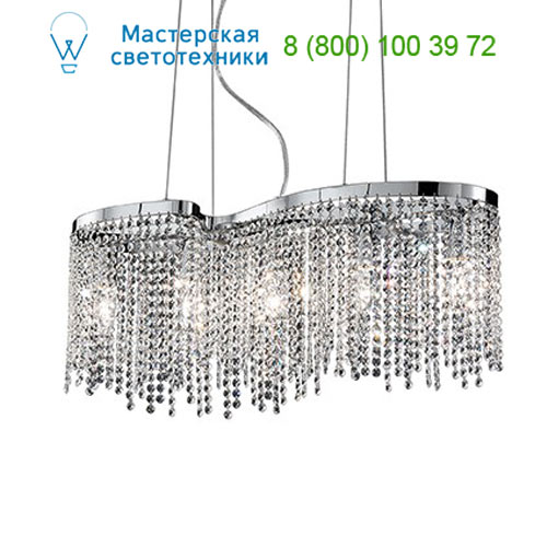 013923 Ideal Lux