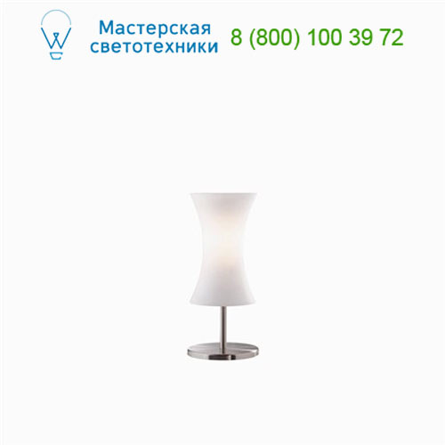 014593 Ideal Lux