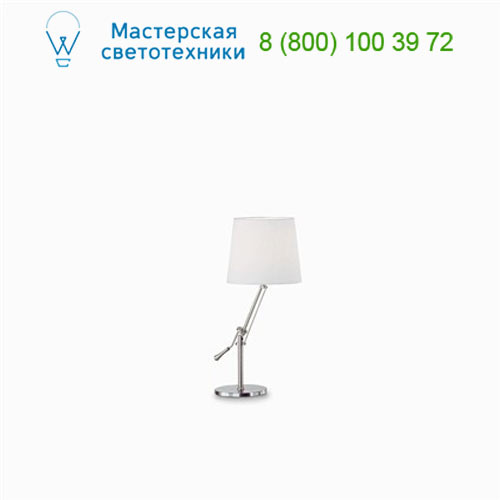 014616 Ideal Lux