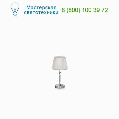 015965 Ideal Lux