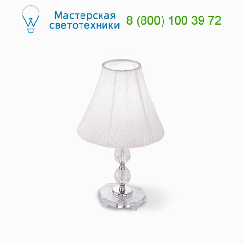 016016 Ideal Lux