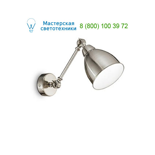 016399 Ideal Lux