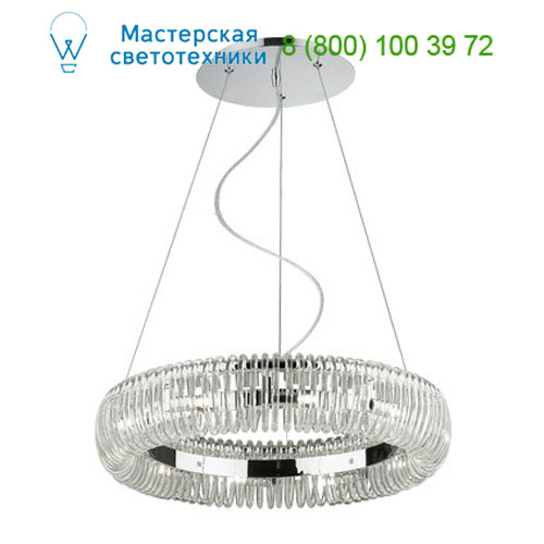 059570 Ideal Lux