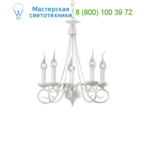 066622 Ideal Lux