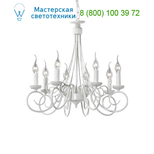 066639 Ideal Lux