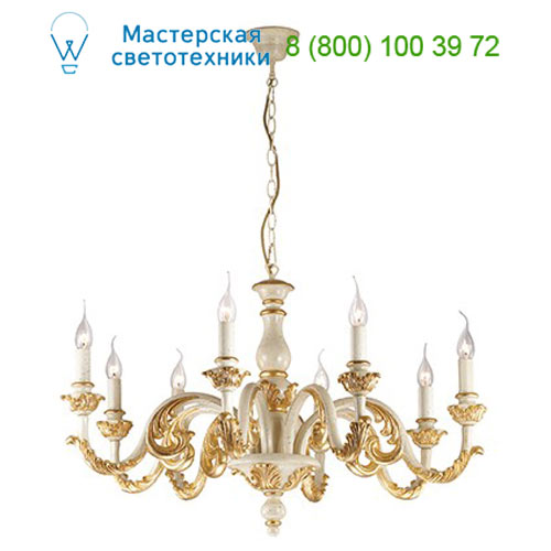 075341 Ideal Lux