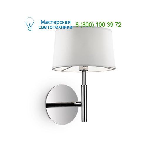 075471 Ideal Lux