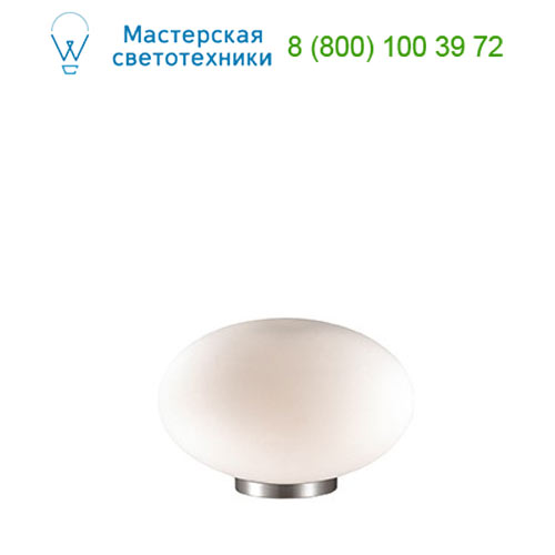 086804 Ideal Lux
