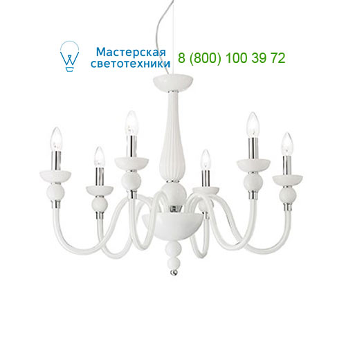 113678 Ideal Lux