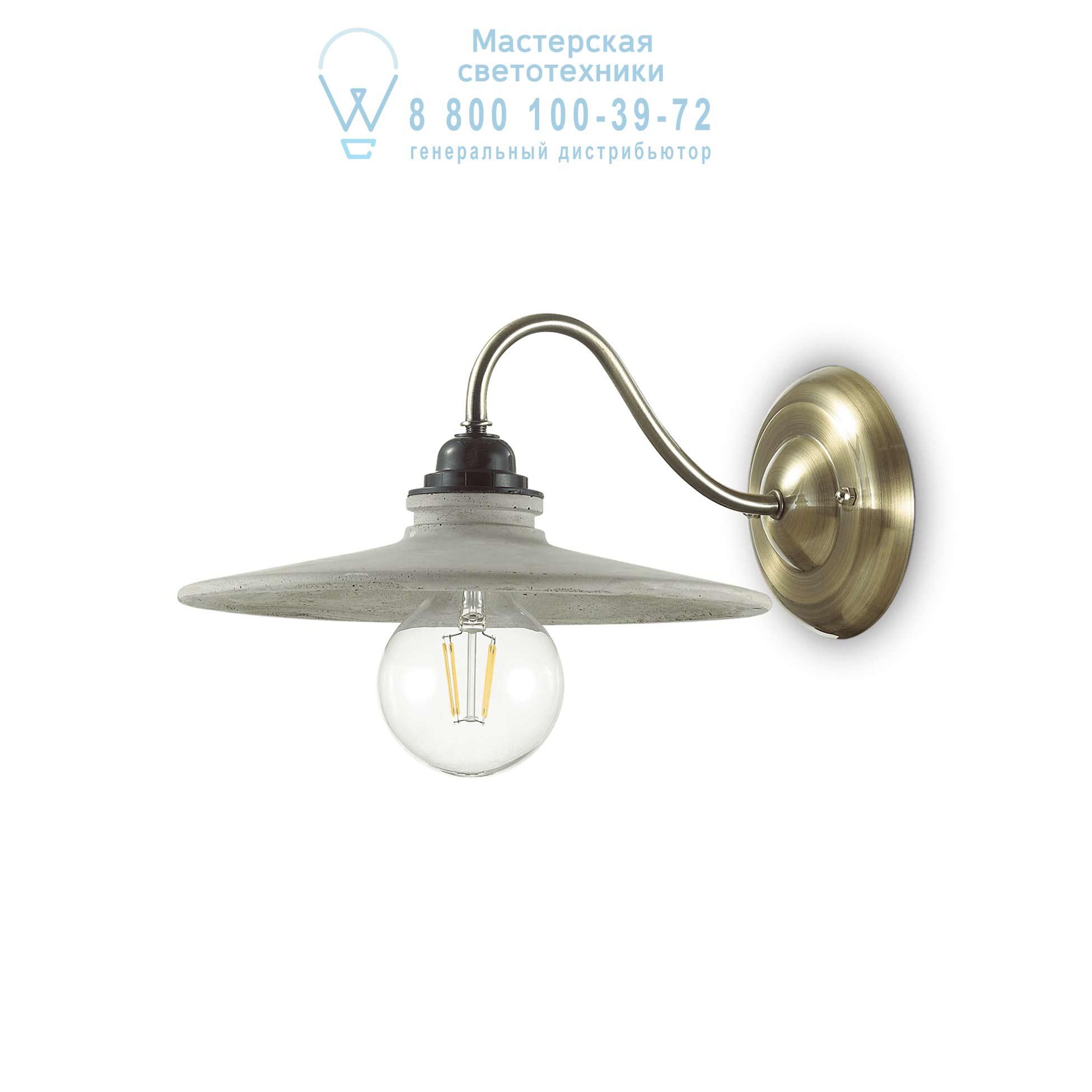 BROOKLYN AP1 накладной светильник