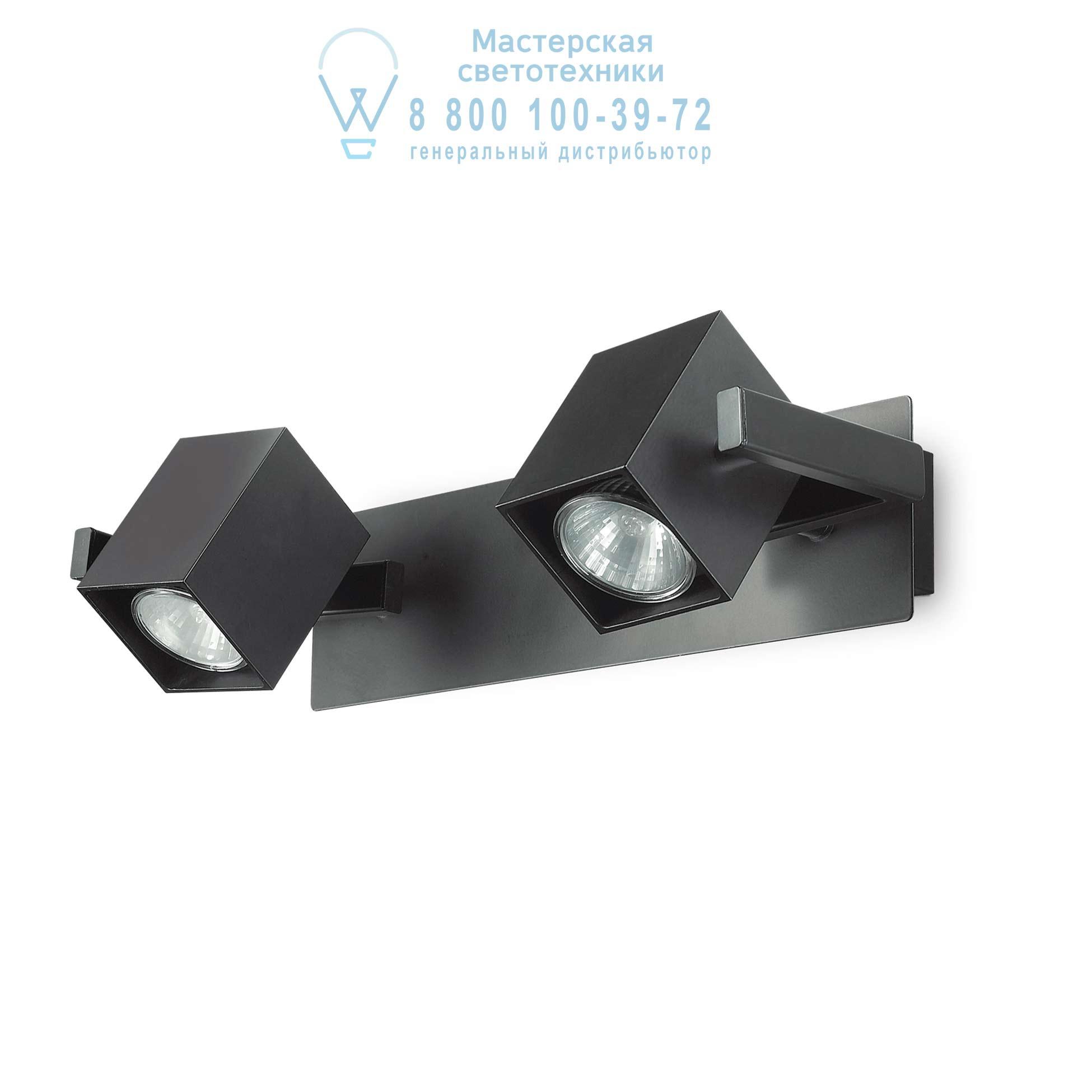 MOUSE AP2 NERO накладной светильник черный