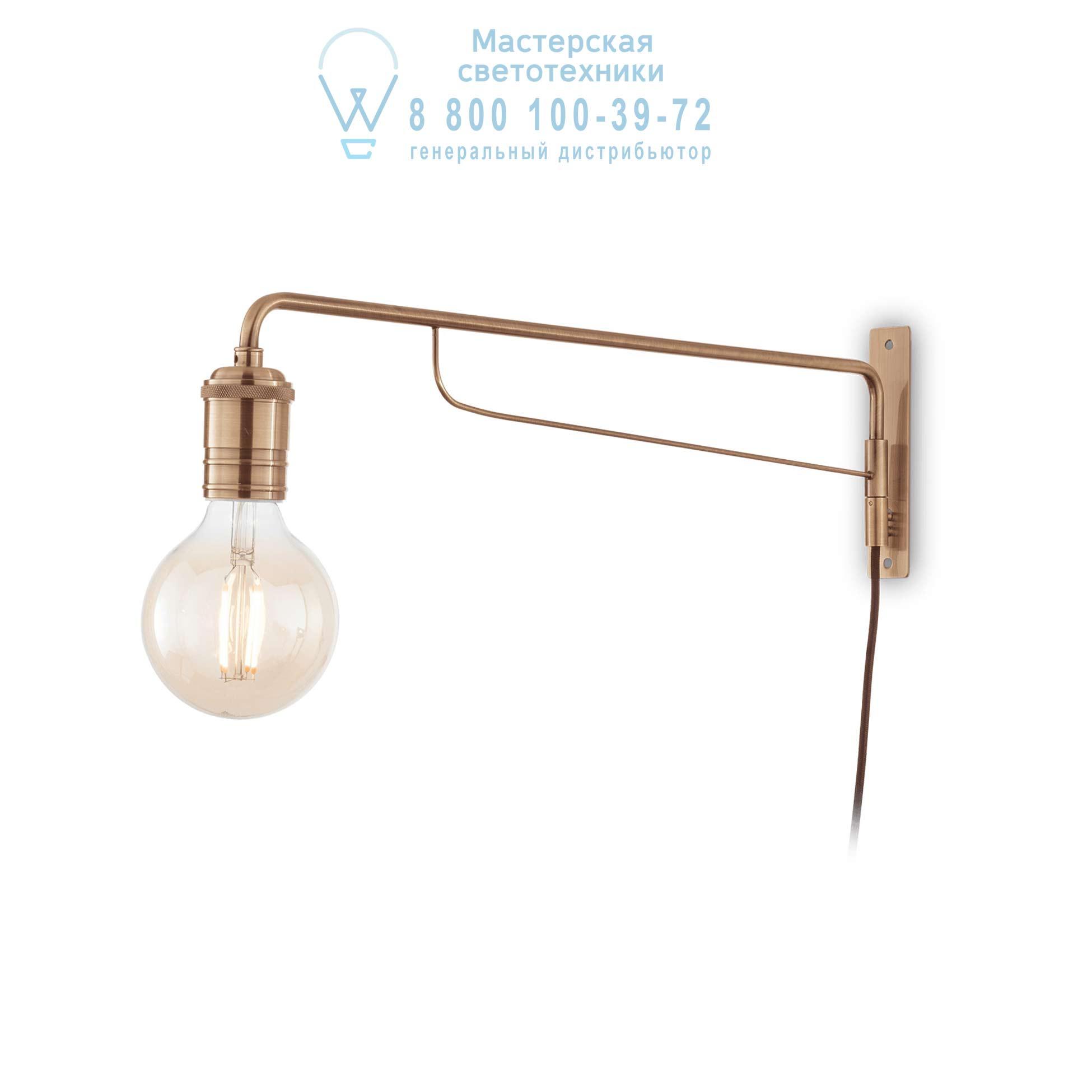 TRIUMPH AP1 накладной светильник