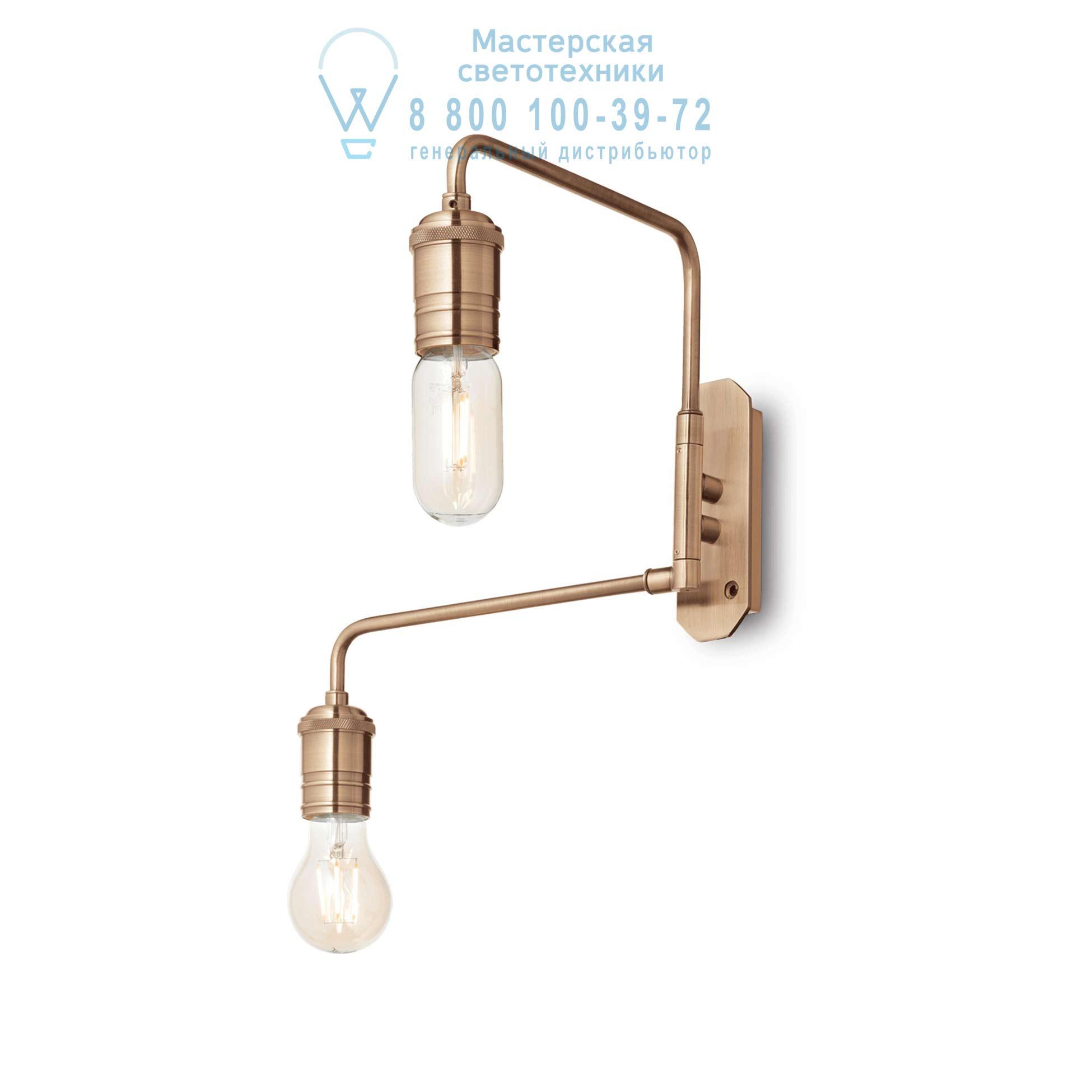 TRIUMPH AP2 накладной светильник
