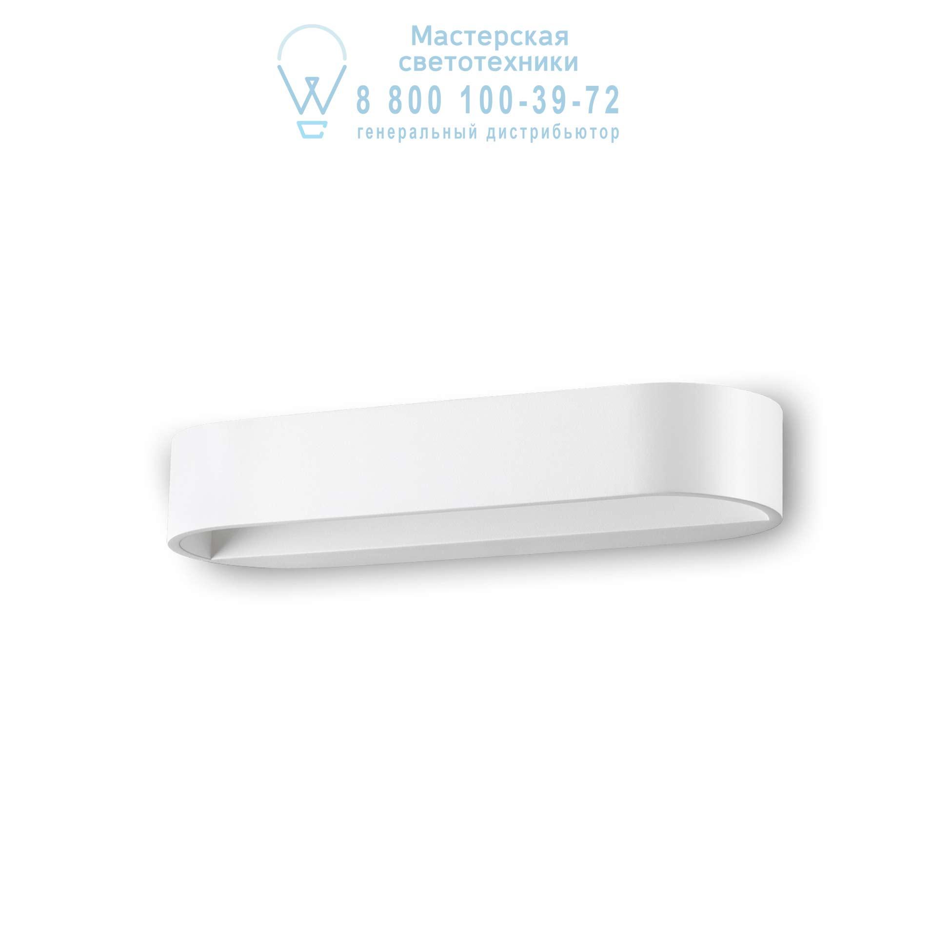 LOLA AP1 SMALL накладной светильник белый