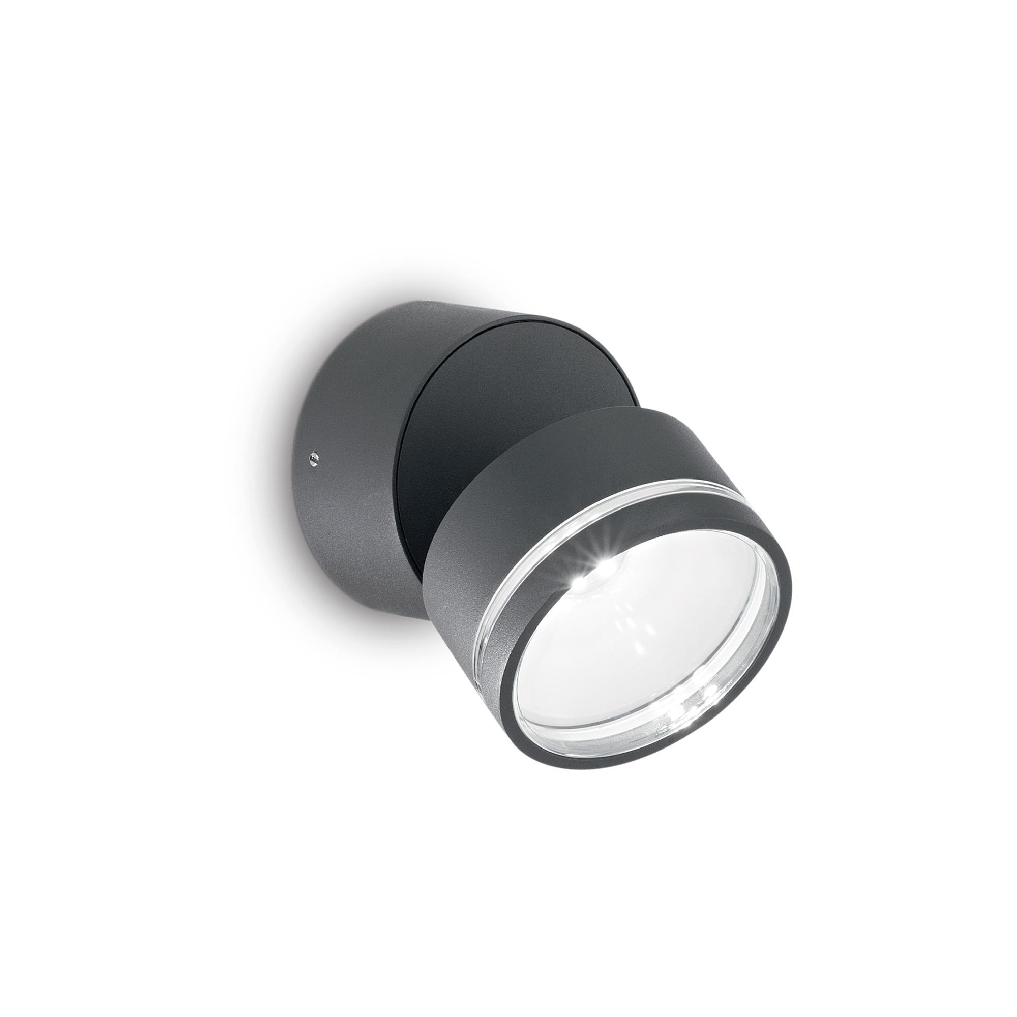 OMEGA ROUND AP1 ANTRACITE уличный накладной светильник