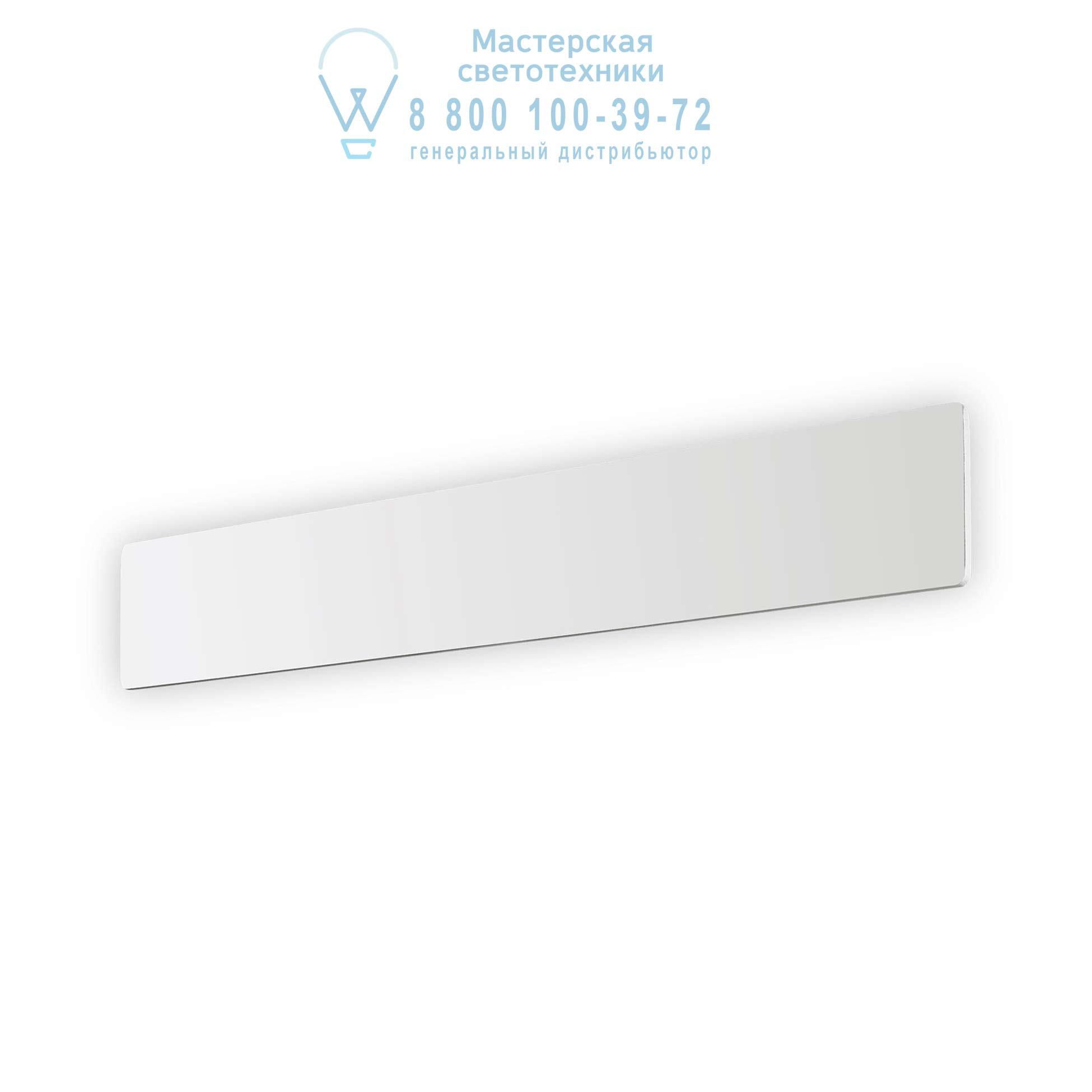ZIG ZAG AP22 BIANCO накладной светильник белый