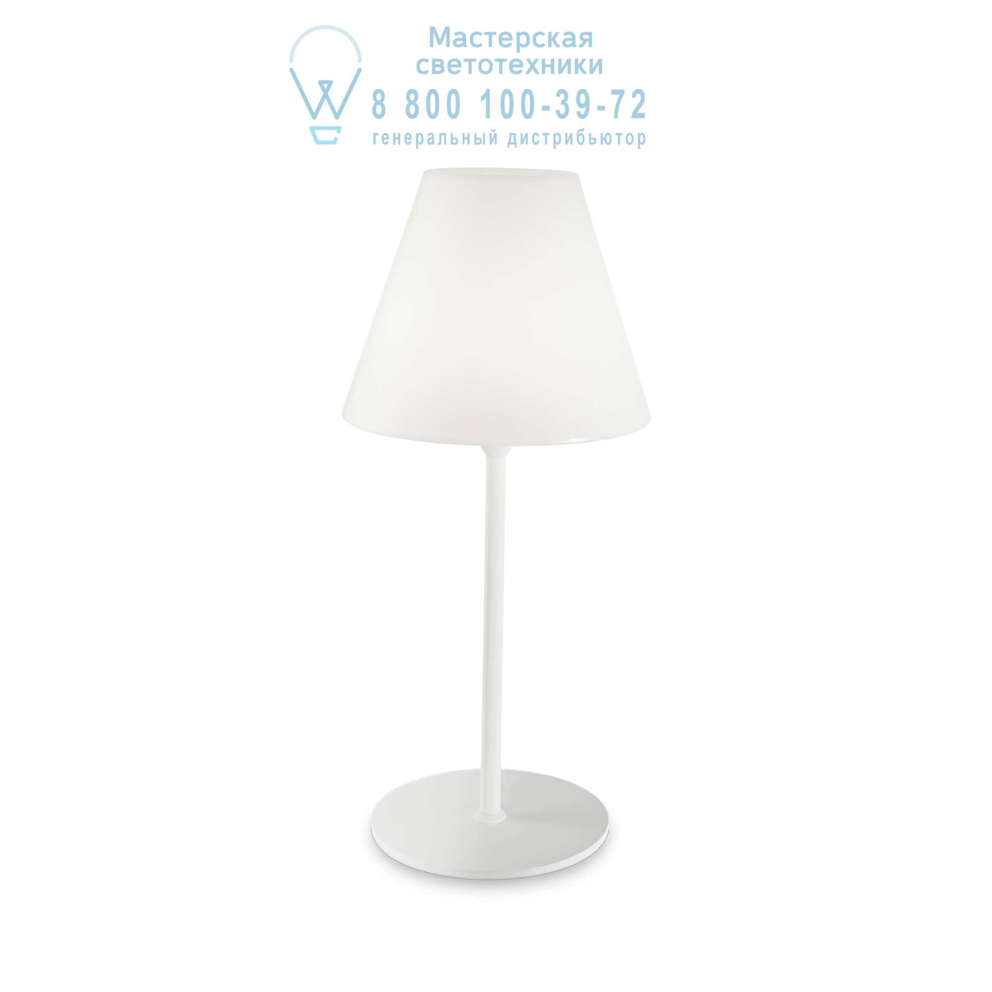 ITACA TL1 уличный настольный светильник белый