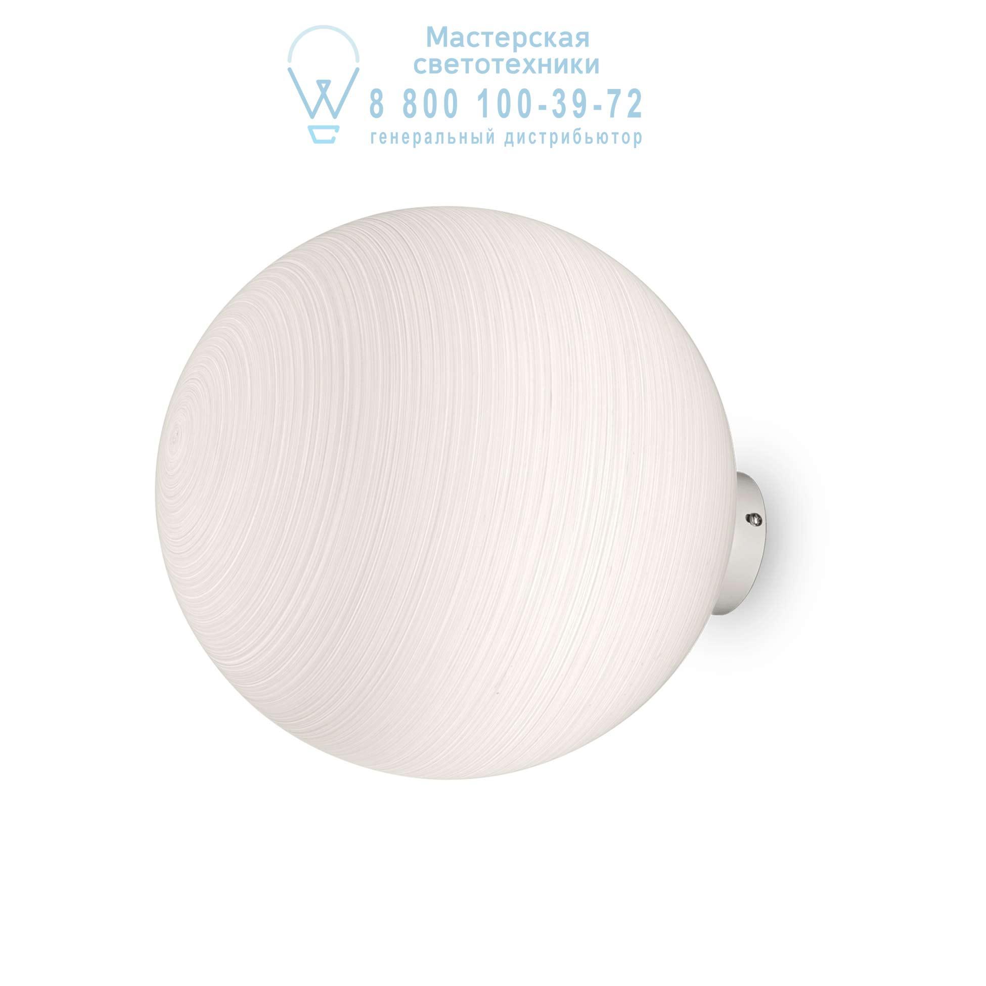 MAPA RIGA AP1 D30 накладной светильник белый