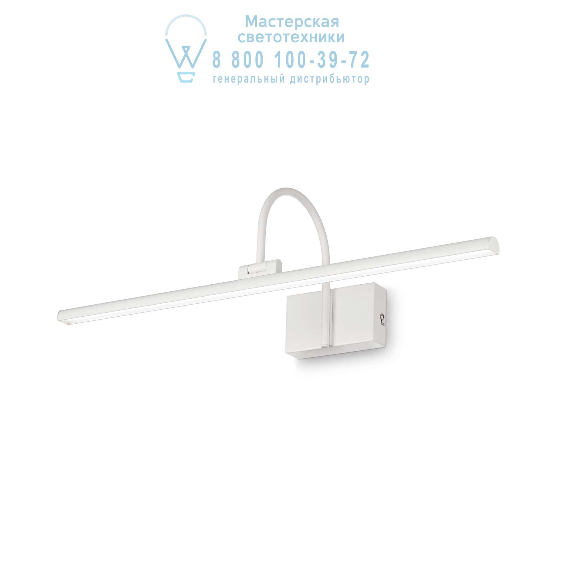 BONJOUR AP1 SMALL BIANCO накладной светильник белый