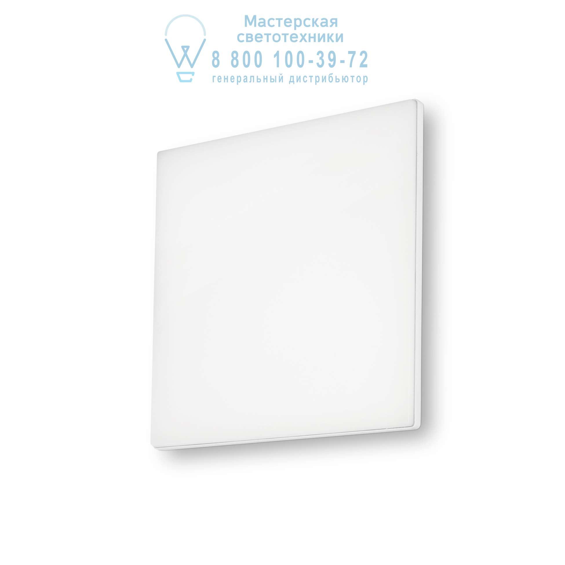 MIB PL1 SQUARE уличный потолочный светильник белый