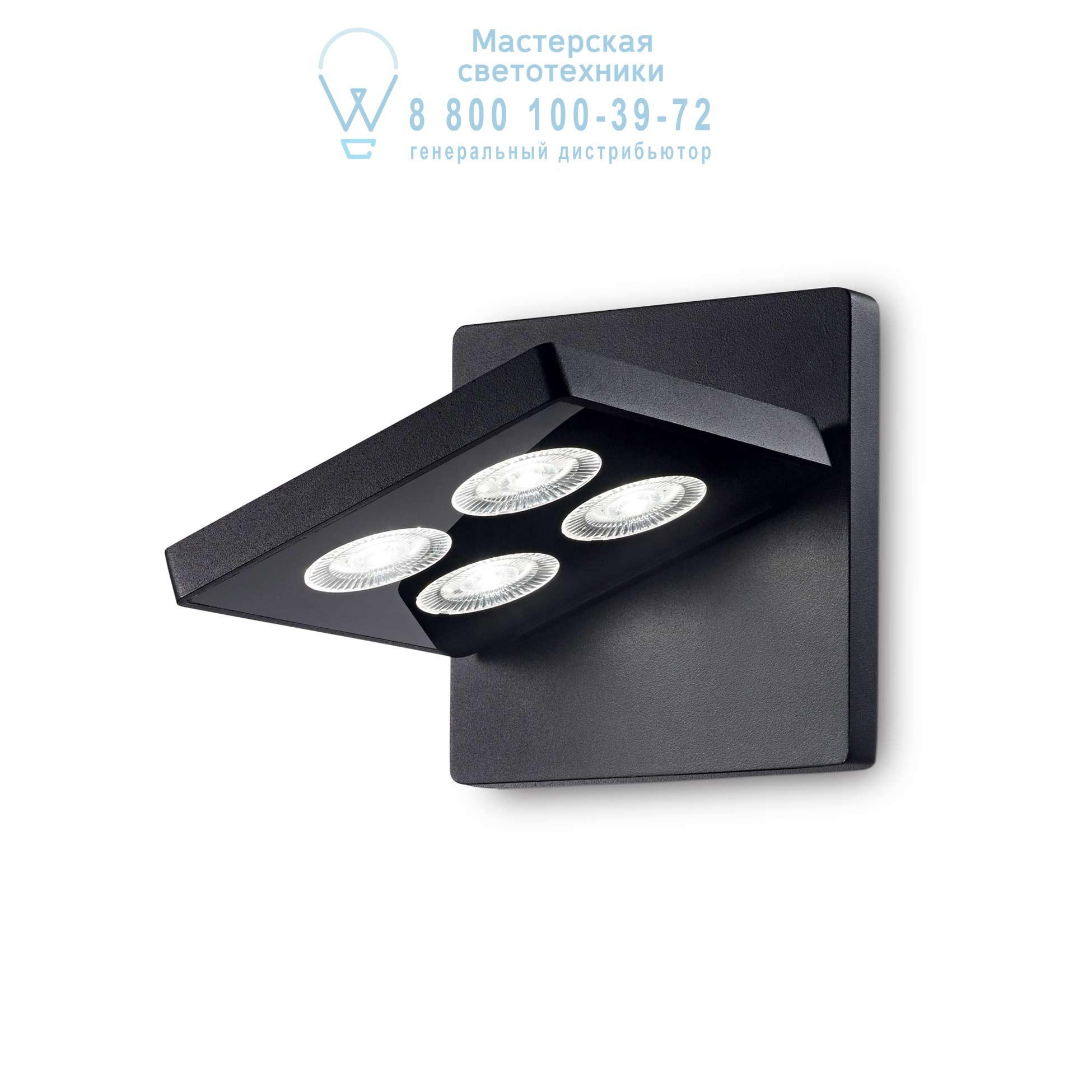 GARAGE AP4 SQUARE NERO накладной светильник черный